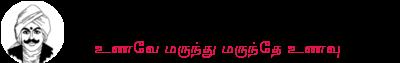 பாரதி வேளாண் உணவுகள் | Bharathi Organic Foods